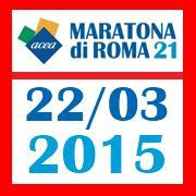 rom-logo-2015
