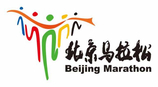 beijing-mar-2015-logo