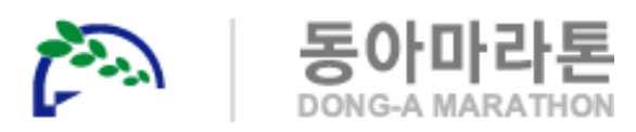 donga.a.mar-logo