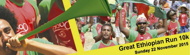 great-ethiopian-run-logo