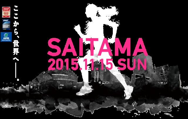 saitama-mar-2015