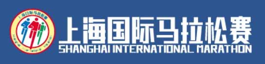 shanghai-mar-2015-logo