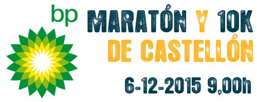 castellon-mar-2015-logo