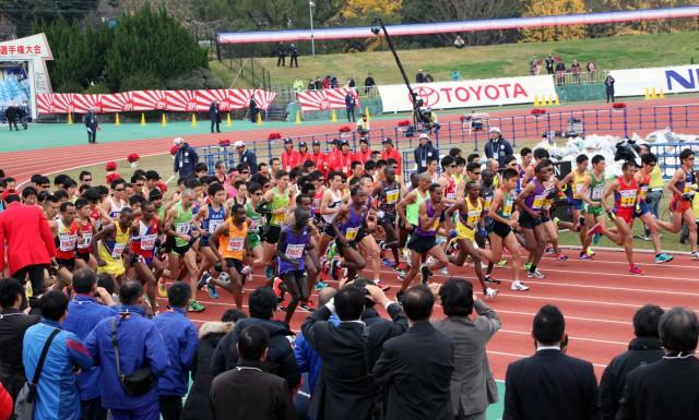 fukuoka-mar-2015-start