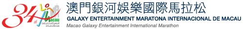 makau-mar-2015-logo