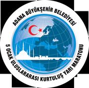 adana-hm-2016-logo