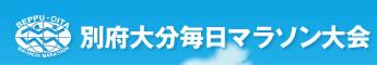 beppu-oita-logo