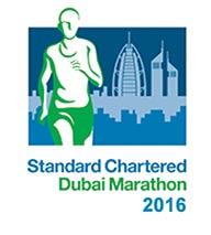 dubai-mar-2016-logo