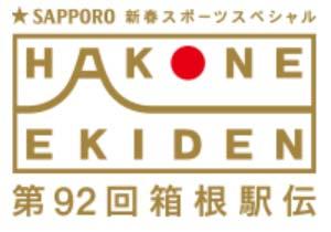hakone-2016-logo
