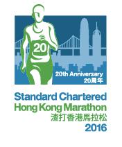 honkong-mar-2016-logo