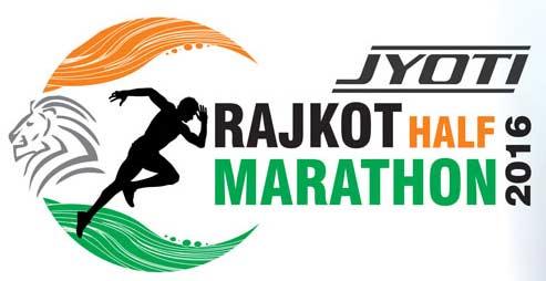 rajkot-mar-2016-logo