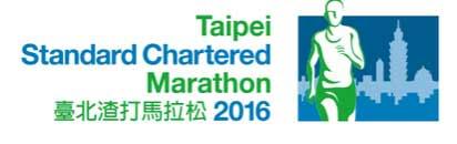 taipei-mar-2016-logo