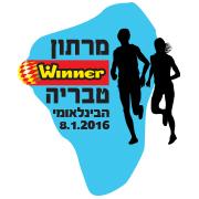 tiberias-mar-2016-logo