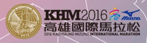 kaohsiung-mar-2016-logo