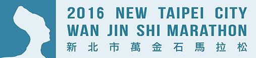 田協的首頁橫幅logo