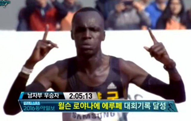 seoul-mar-2016-winner