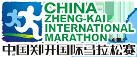 zhengzhou-mar-2016-logo