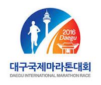 daegu-mar-2016-logo