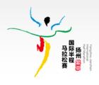 yangzhou-hm-2016-logo