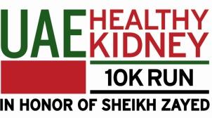 UAE_HK10K_2013_Banner
