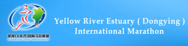 yellow-river-mar-logo