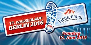 logo-wasserlauf-2016