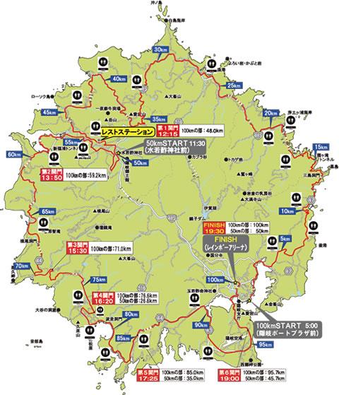 okonoshima-2016-map