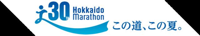 hokkaido-mar-2016-logo