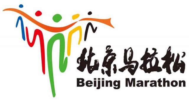 beijing-mar-logo