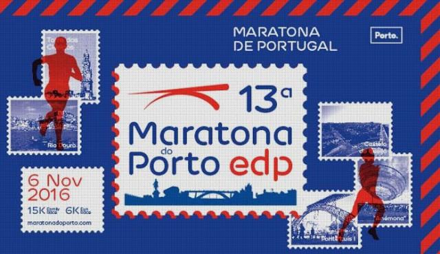 porto-mar-2016-logo