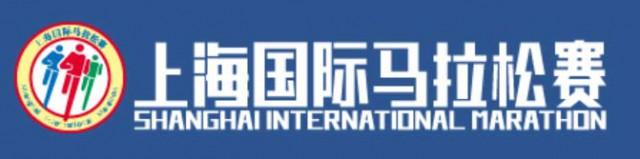 shanghai-mar-2016-logo