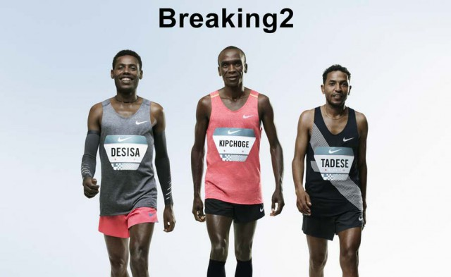 breaking2-logo