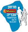 Marathon_Tiberias_Logo_100