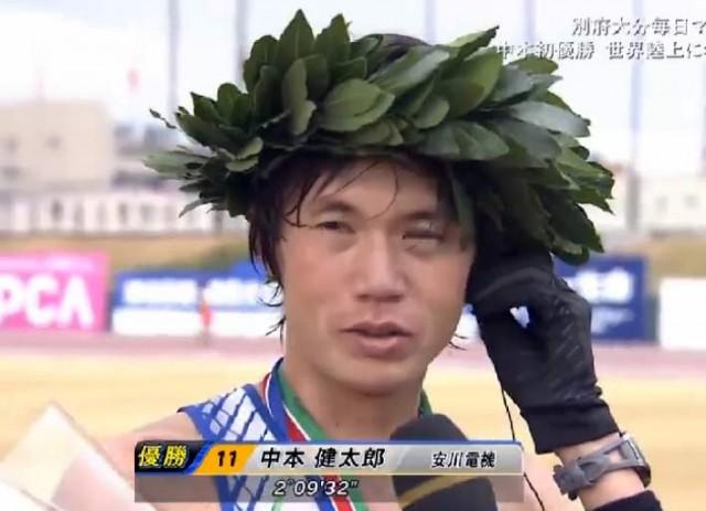 beppu-2017-winner