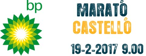 castellon-mar-2017-logo