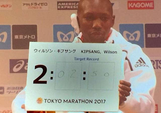 tokyo-mar-2017-pk-kipsang-pred