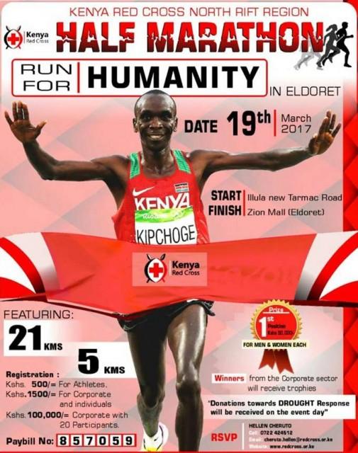 eldoret-hm-2017-poster
