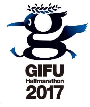 gifu-hm-2017-logo