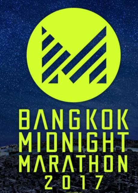 bangkok-mar-2017