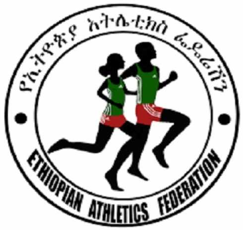 ethiopian-athletics-fed-logo
