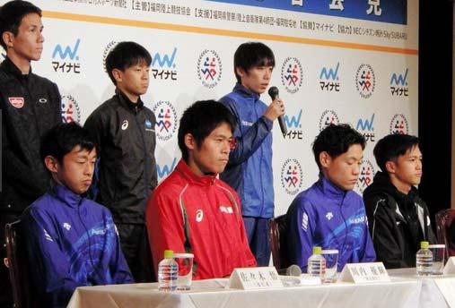 fukuoka-mar-2017-pk-jap-athletes