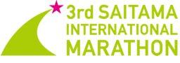 saitama-mar-2017-logo