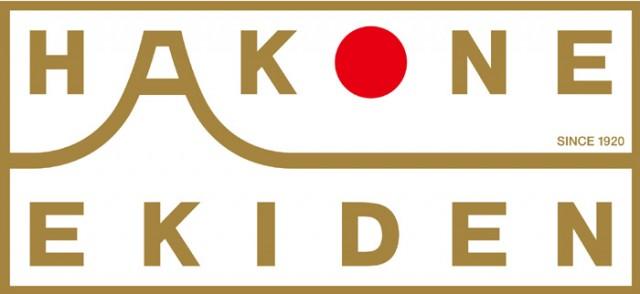hakone-ekiden-logo