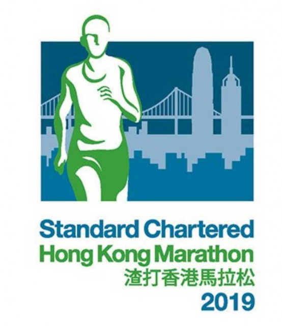 hong-kong-mar-2019-logo
