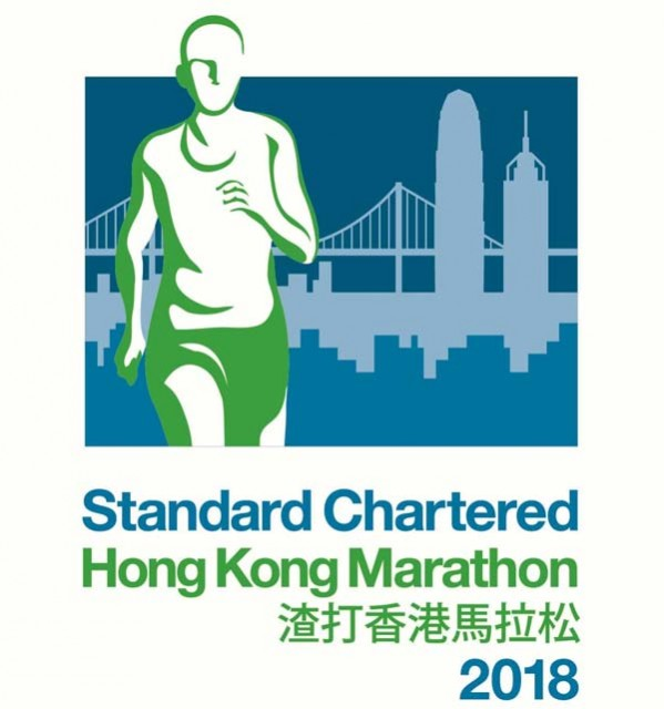 hongkong-mar-2018-logo