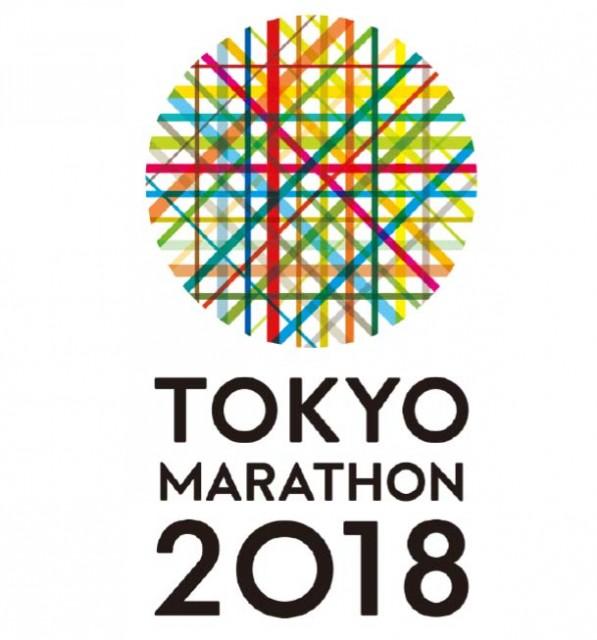 tokyo-mar-2018-logo