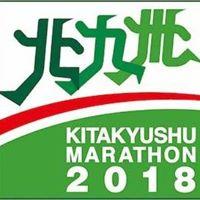 kitakyushu-mar-2018-logo