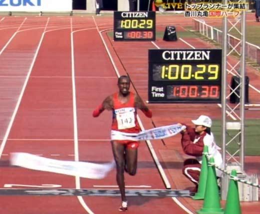 marugame-half-2018-finish-winner