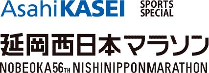 nobeoka-mar-2018-logo