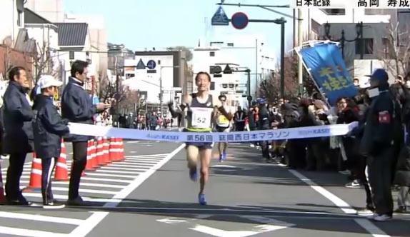 nobeoka-mar-2018-winner